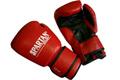 boxovaci-rukavice